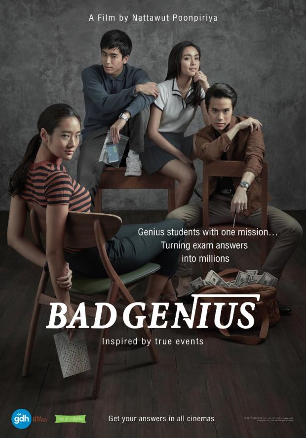 Bad Genius_Theme Poster