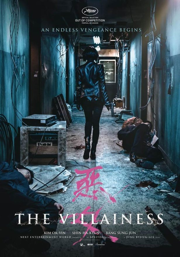 the-villainess-poster
