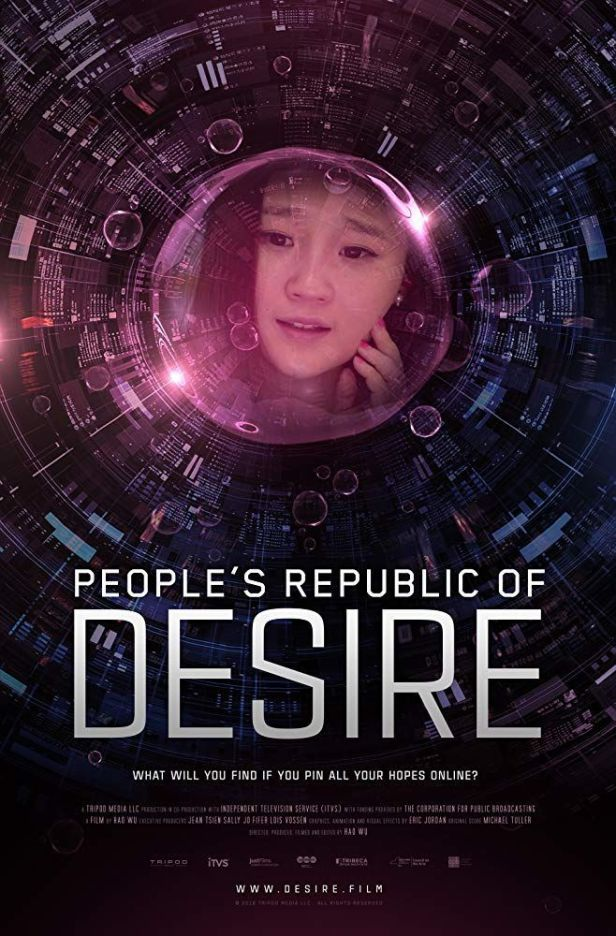 people_s_republic_of_desire