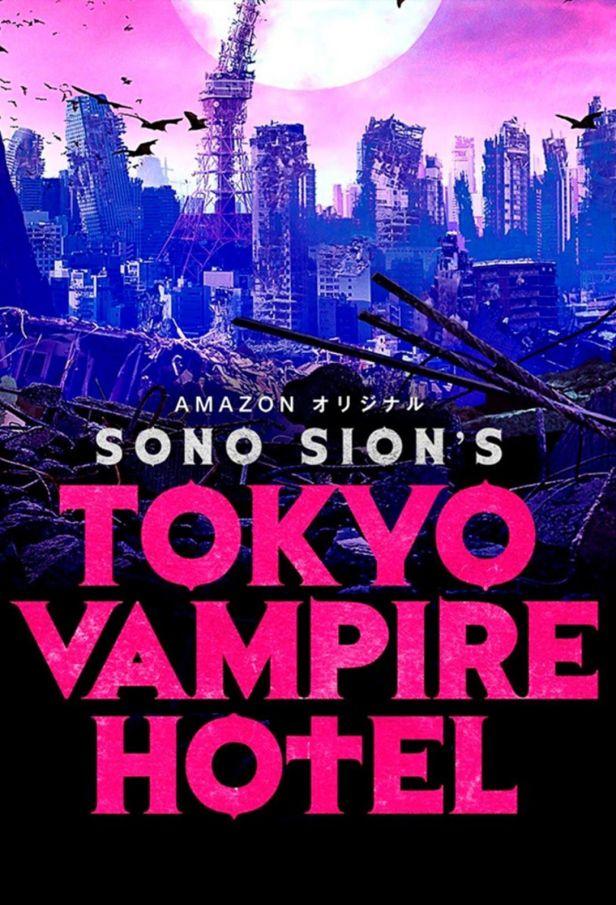 tokyo_vampire_hotel