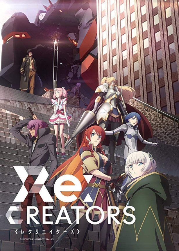 creators-poster