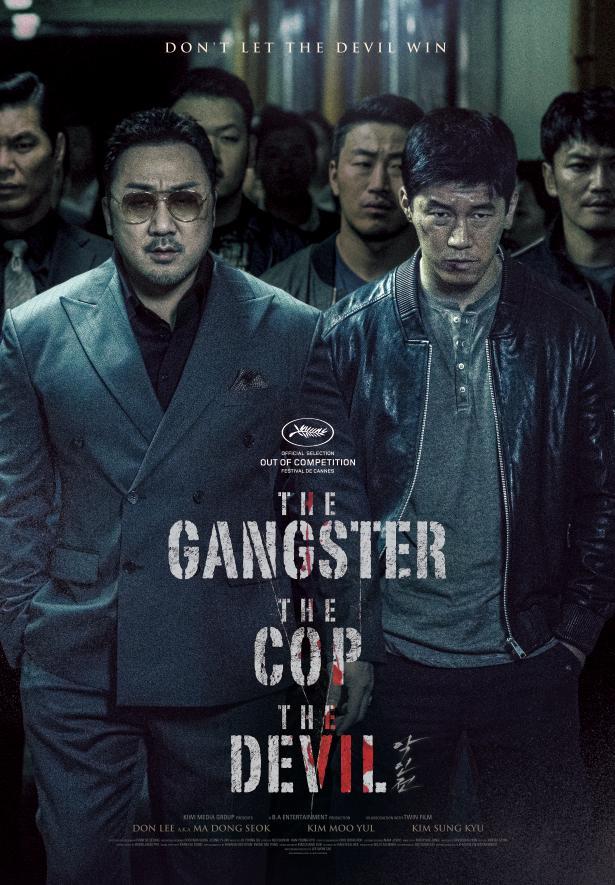 gangster-cop-devil-poster
