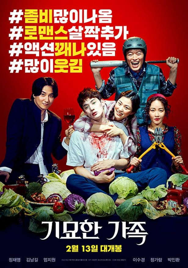 odd_family_poster